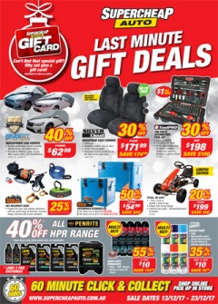 Last Minute Gift Deals