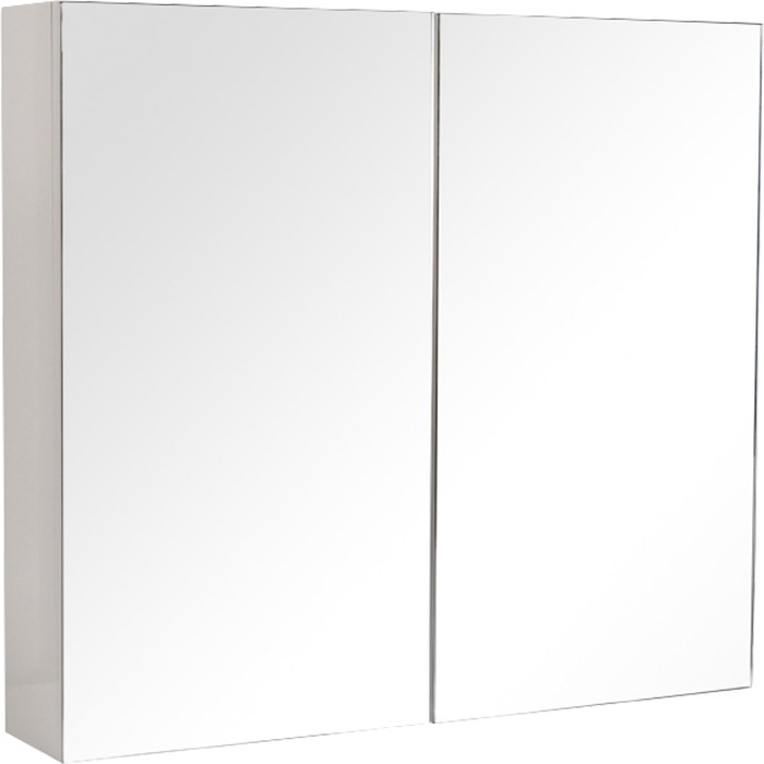 Cartia Avoca 600mm Shaving Cabinet - Mitre 10 Catalogue - Salefinder