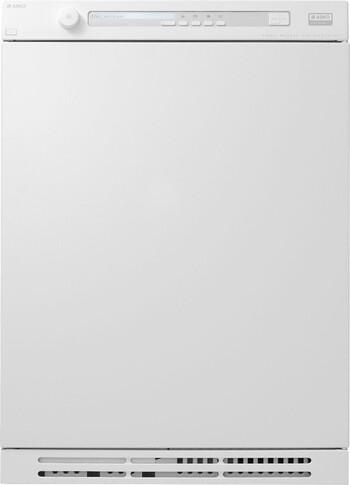 Asko 10kg Heat Pump Dryer