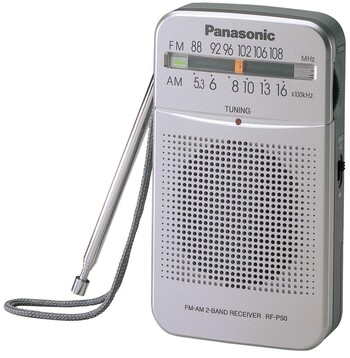 Panasonic - RF-P50 - Pocket Radio