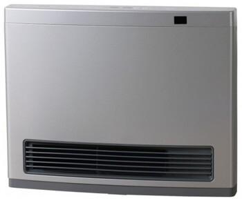 Rinnai Avenger 25 Natural Gas Convector Heater - Silver