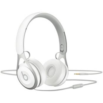 EP On Ear Headphones - White