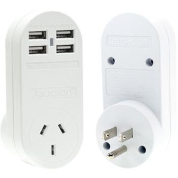 Outbound Travel Adaptor 4 USB USA Canada