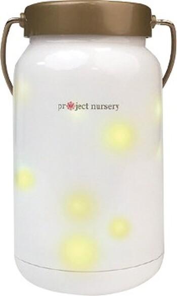 Project Nursery Dreamweaver Speaker & Night Light