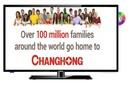 Changhong-2460cm-LED-HD-TVDVD-Combo Sale