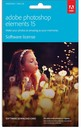 Adobe-Photoshop-Elements-15-Commercial-Edition Sale