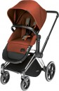 Cybex-Trekking-Frame-with-2-In-1-Light-Seat Sale