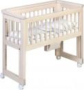Troll-Nursery-Sun-Bedside-Bassinet Sale