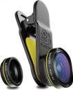 Black-Eye-2-Lens-Kit Sale