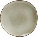 Mason-Entree-Plate-D23cm-H2cm-D9.1-H0.8-Pier Sale