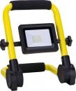 Portable-10W-LED-Work-Light Sale