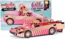 LOL-Surprise-Car-Pool-Coupe Sale