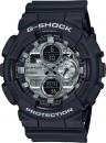 G-Shock-Mens-Metallic-Edition-Watch Sale