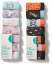 Brilliant-Basics-Kids-7-Pack-Printed-Briefs Sale