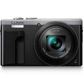 Panasonic-Lumix-Digital-Compact-Zoom-Camera on sale