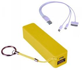 Laser-PB-2201K-YEL-2200mah-Power-Bank-Yellow on sale