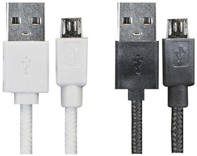 BLE-BMU12MU30-Micro-USB-Braided-Cables on sale