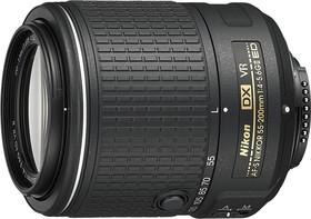 Nikon-AF-S-DX-NIKKOR-55-200mm-f4-5.6G-ED-VR-II-DX-Format-Zoom-Lens on sale