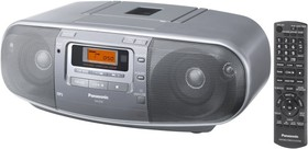 Panasonic-RX-D50-CD-Radio-Cassette-Player on sale