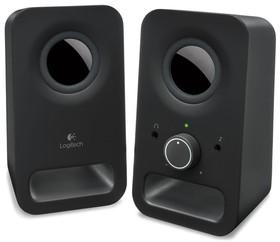 Logitech-Multimedia-Speaker-Z150 on sale
