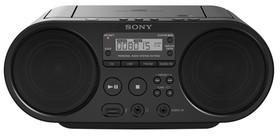 Sony-CDFM-Boom-Box on sale