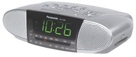 Panasonic-RC-7290-Clock-Radio on sale