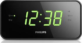 Philips-ClockRadio on sale