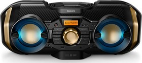 Philips-CD-Hi-Fi-SoundMachine on sale