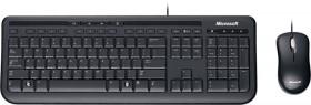 Microsoft-Wired-Desktop-600 on sale