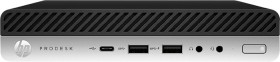 HP-ProDesk-600-G3-DM-Desktop on sale