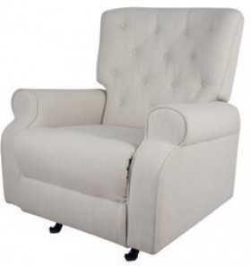 Bebe-Care-Chester-Rocking-Chair on sale