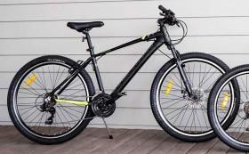 Goldcross-Adult-Motion-27.5-Bike on sale