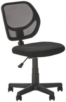 Metric-Office-Chair on sale