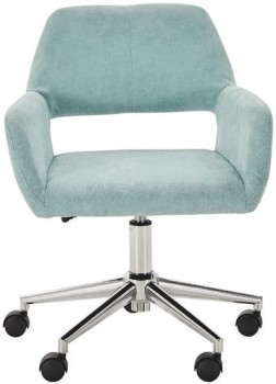 Ainsley-Office-Chair on sale