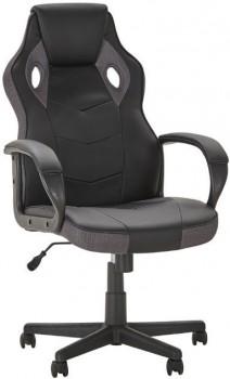 Daytona-Office-Chair on sale