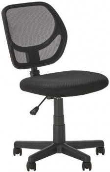 Metric-Office-Chair on sale