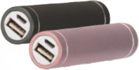2600mAh-Metallic-Powerbanks on sale