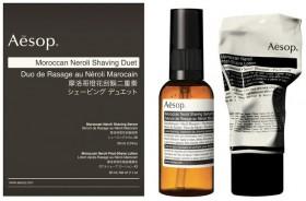 Aesop-Moroccan-Neroli-Shaving-Duet on sale