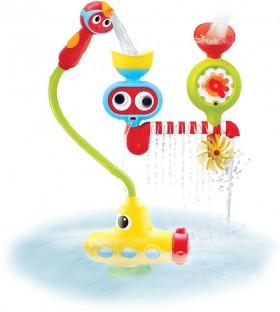 Yookidoo-Submarine-Spray-Station on sale