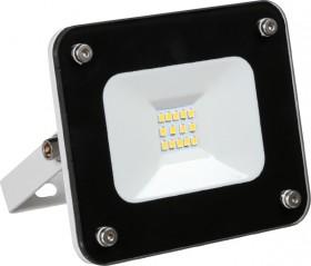 Fina-9W-LED-Slim-Floodlight on sale