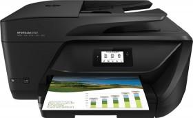 HP-OfficeJet-Wireless-Inkjet-MFC-Printer-6950 on sale