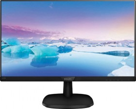 NEW-Philips-High-Quality-Surveillance-LED-Monitors on sale