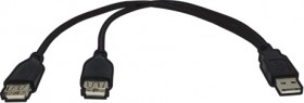 NEW-Dual-USB-Charge-Lead on sale