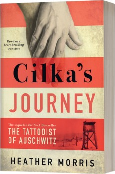 NEW-Cilkas-Journey on sale