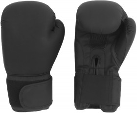 PU-Boxing-Gloves-Black on sale