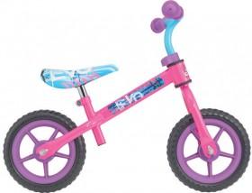EVO-Training-Bike on sale