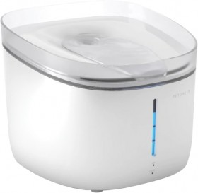 NEW-Petoneer-Smart-Pet-Fountain-for-Cats-and-Dogs on sale