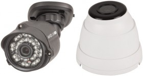 Analogue-High-Definition-Security-Cameras on sale