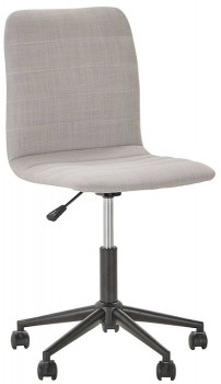 Dean-Office-Chair on sale