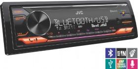 NEW-JVC-Digital-Media-Player-with-Bluetooth on sale